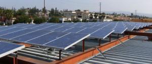 Arco Station Solar Panels